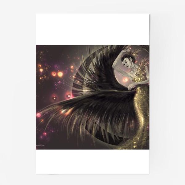 Постер «Затмение»