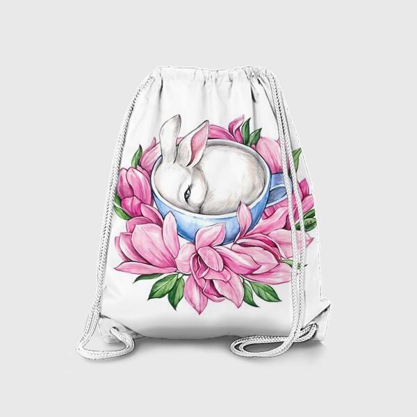Рюкзак «Кролик в чашке»