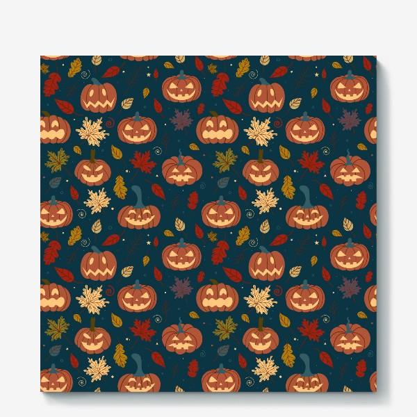 Холст «Тыквы и осенние листья на синем фоне Осень. Хэллоуин узор. Тыква-фонарь»
