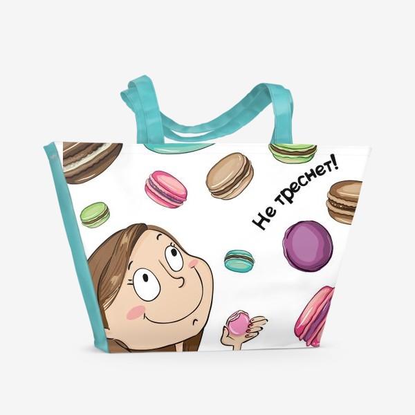 Пляжная сумка «Не треснет»
