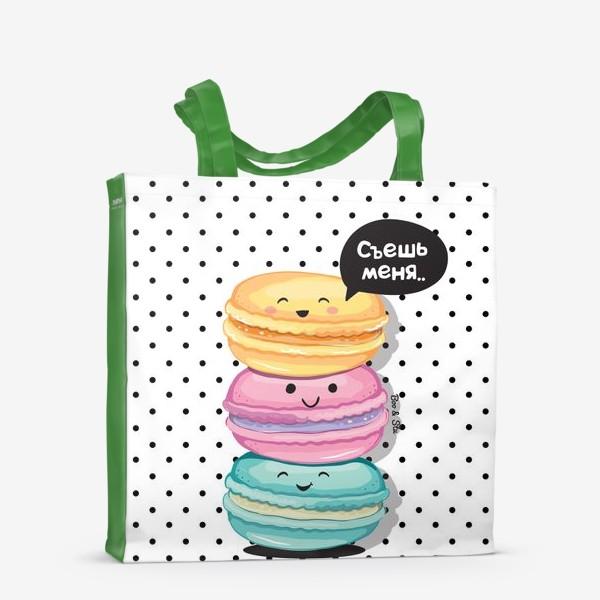 Сумка-шоппер «Съешь меня»