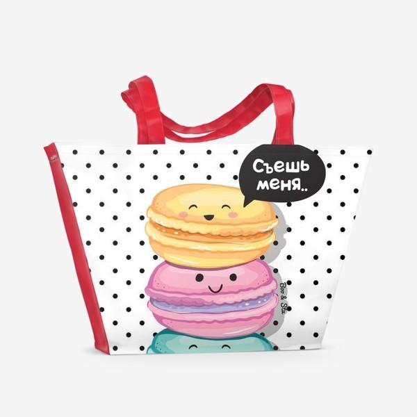 Пляжная сумка «Съешь меня»
