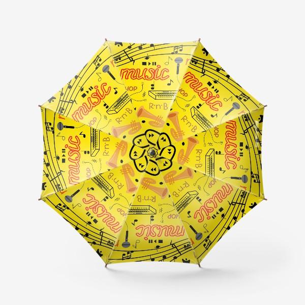 Зонт «Музыка»