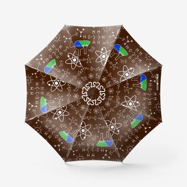 Зонт «Химия»