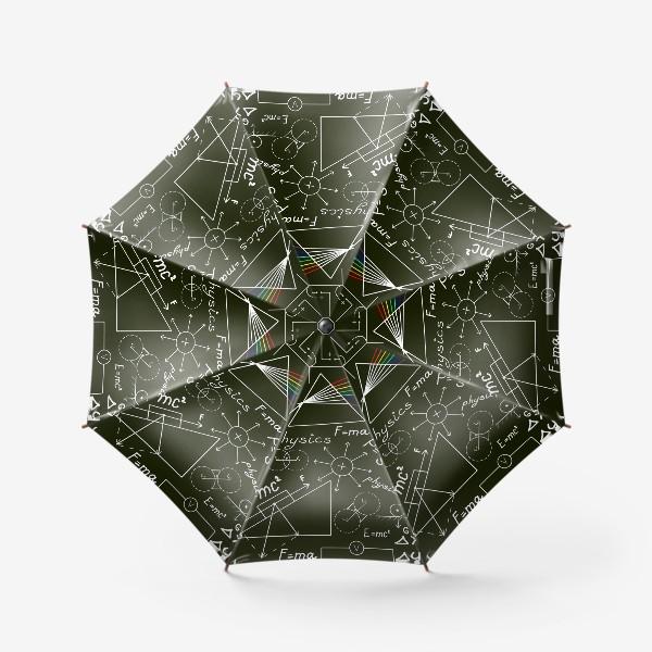 Зонт «физика»