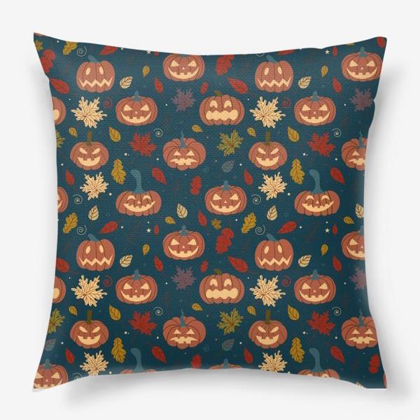 Подушка «Тыквы и осенние листья на синем фоне Осень. Хэллоуин узор. Тыква-фонарь»