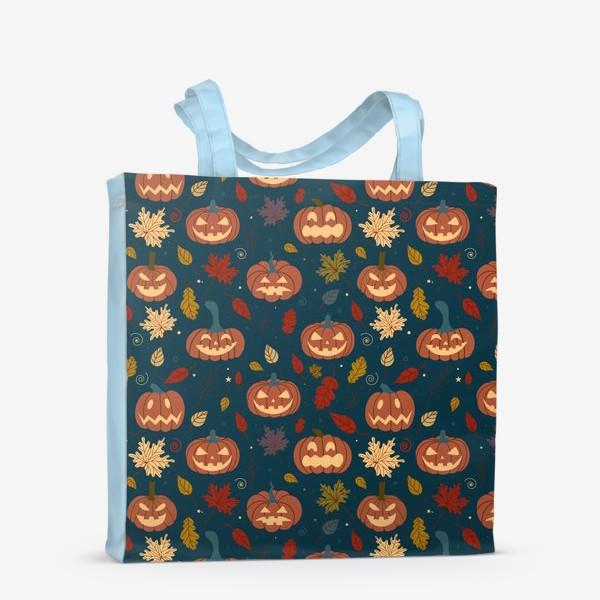 Сумка-шоппер «Тыквы и осенние листья на синем фоне Осень. Хэллоуин узор. Тыква-фонарь»