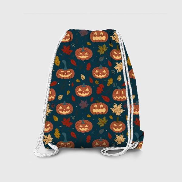 Рюкзак «Тыквы и осенние листья на синем фоне Осень. Хэллоуин узор. Тыква-фонарь»