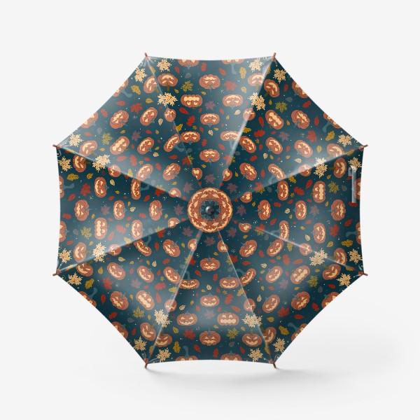 Зонт «Тыквы и осенние листья на синем фоне Осень. Хэллоуин узор. Тыква-фонарь»