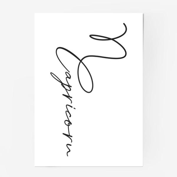Постер «Козерог. Каллиграфия»