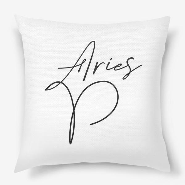 Подушка «Красивая надпись ОВЕН»