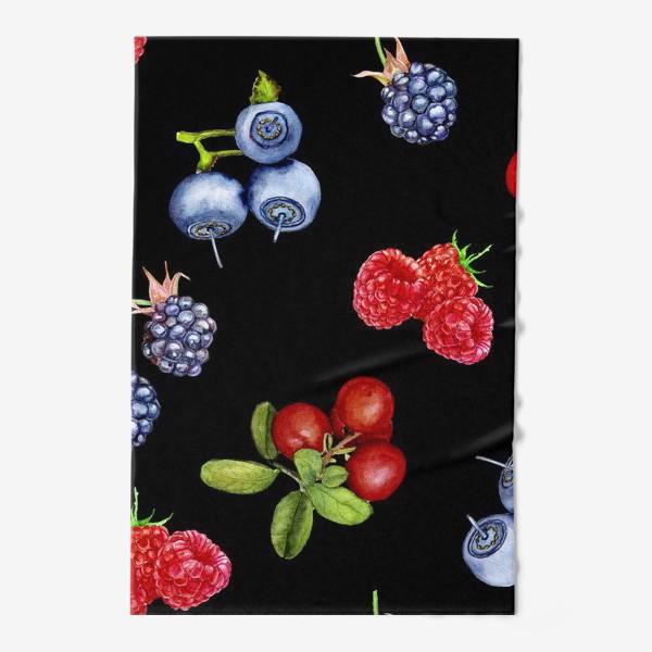 Полотенце «Лесные ягоды на черном фоне.»