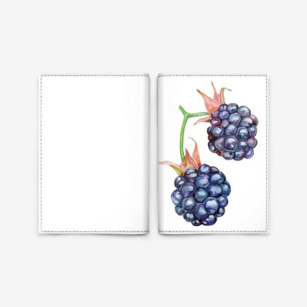 Обложка для паспорта «The bush of the forest blackberry.»