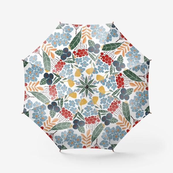 Зонт «Скандинавская осень»