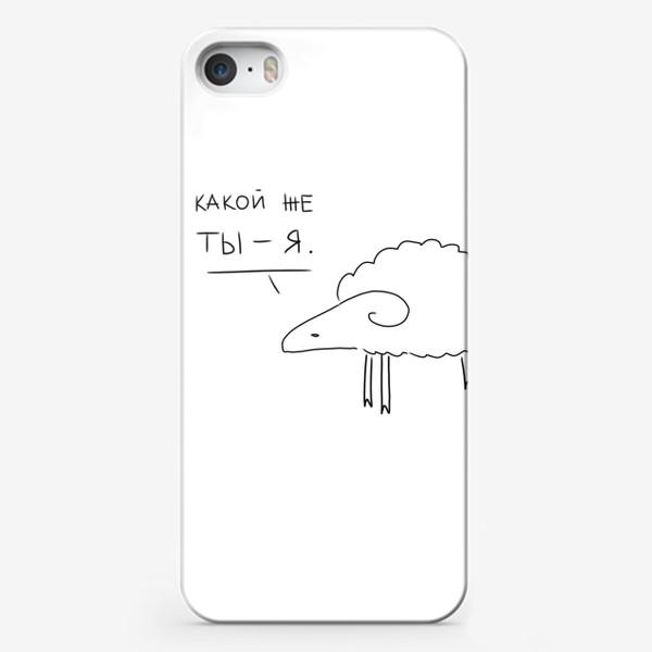 Чехол iPhone «Вежливый баран. »