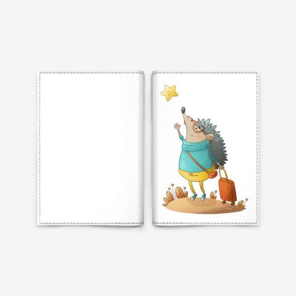 Обложка для паспорта «Ежик и звездочка»