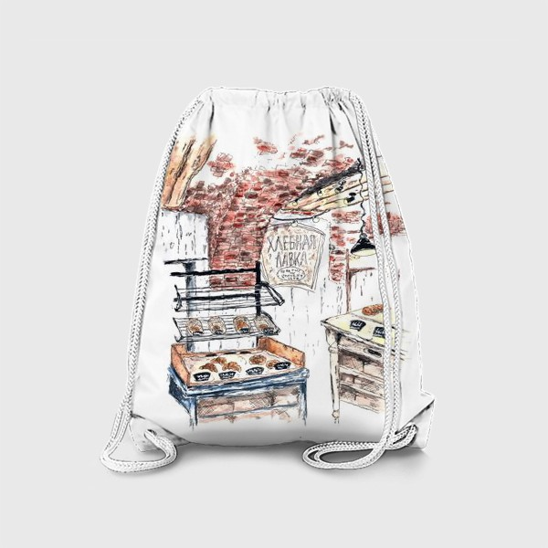 Рюкзак «Питер скетч хлебная лавка»