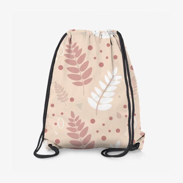 Рюкзак «Ботанический узор с листьями на нежном фоне»
