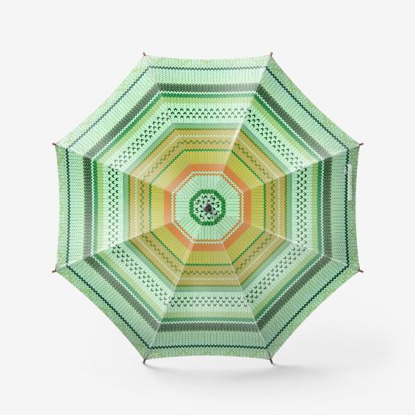 Зонт «вязаный узор»
