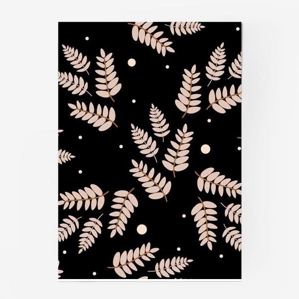 Постер «Ботанический узор с ветками и листьями на черном фоне. Листья в пастельных тонах. Минималистичный узор.»