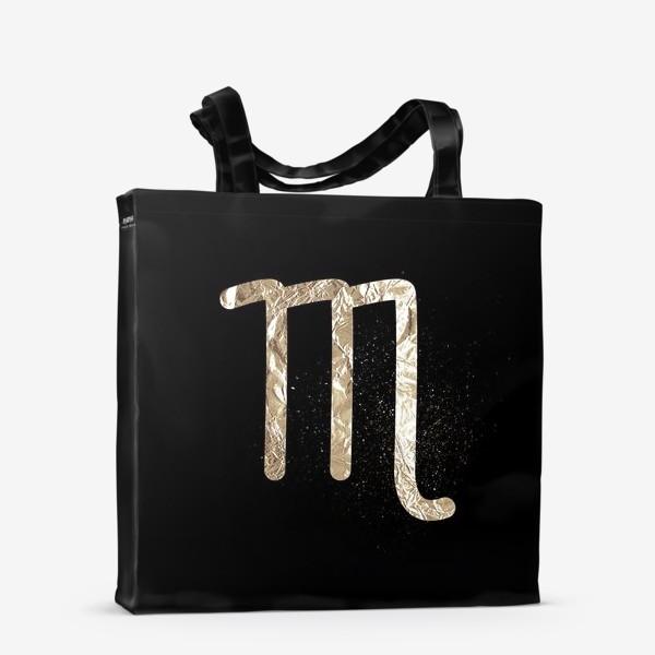 Сумка-шоппер «Скорпион. Золото»