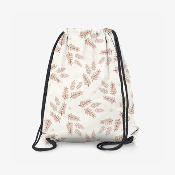 Рюкзак «Паттерн в пастельных тонах. Ботанический узор  с нежными листьями и веточками на белом фоне»