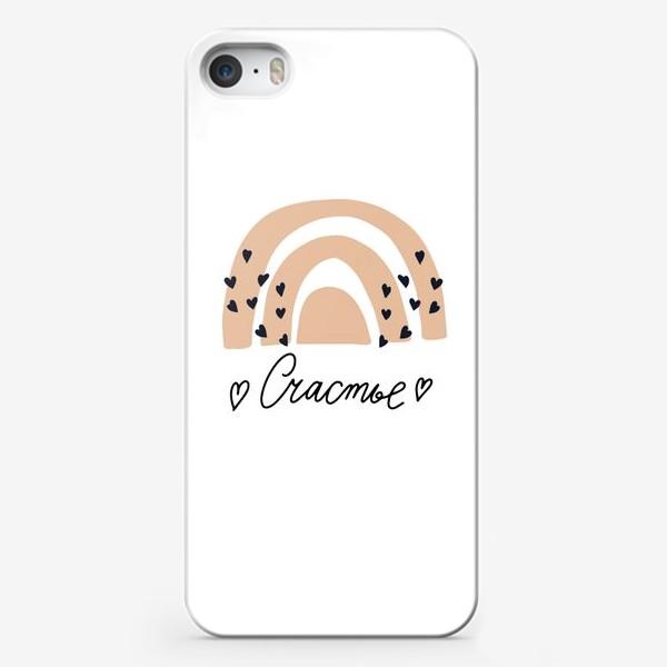 "Чехол iPhone «Бохо радуга с леттерингом ""Счастье"". Boho rainbow, bohemian»"