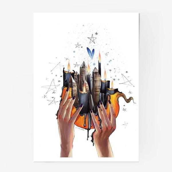 Постер «Хэллоуинская тыква. Свечи и кристаллы»