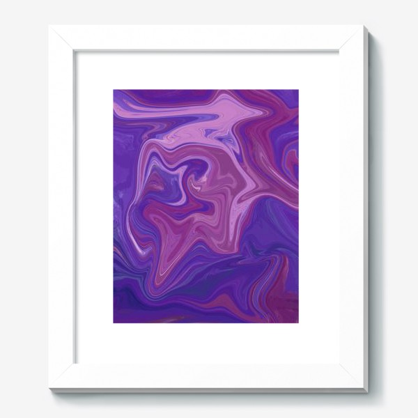 Картина «Abstract painting. Liquid painting. lilac FANTASIES»
