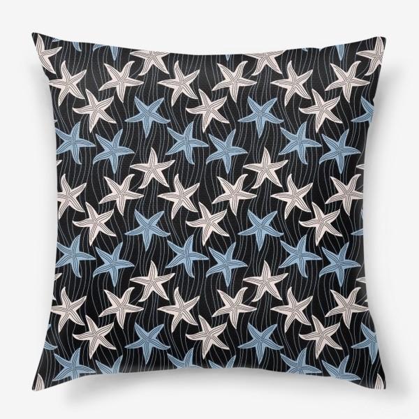 Подушка «Морская звезда. Морские звёзды на темном фоне.»