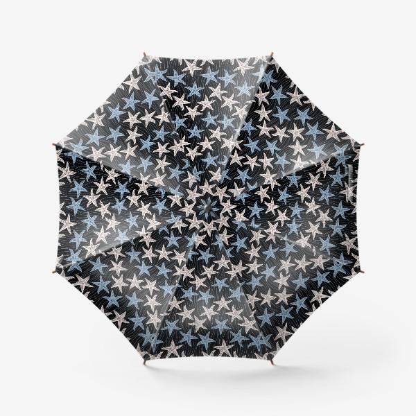 Зонт «Морская звезда. Морские звёзды на темном фоне.»