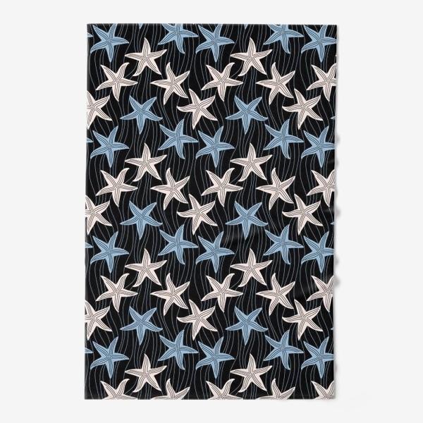 Полотенце «Морская звезда. Морские звёзды на темном фоне.»