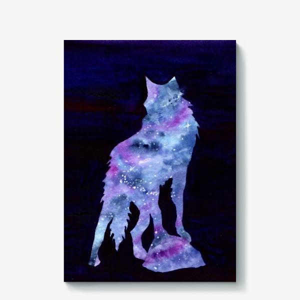 Холст «Звездный волк»