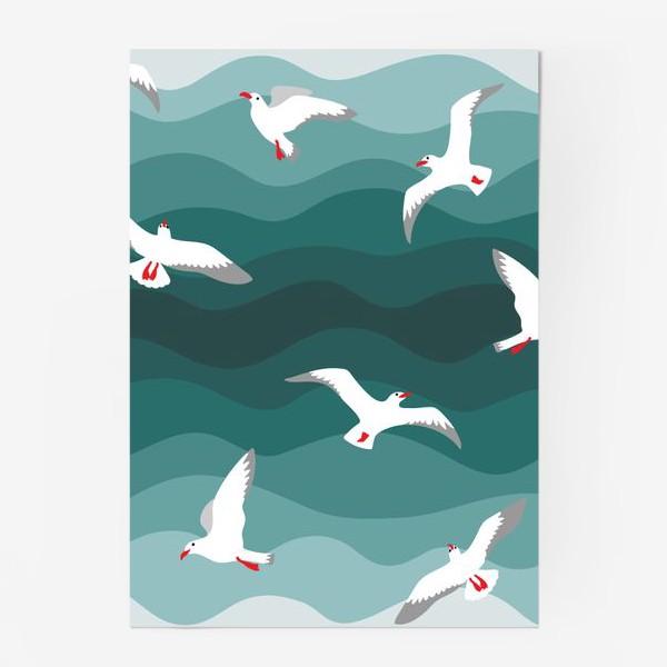 Постер «Чайки над морем»