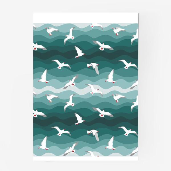 Постер «Чайки над морем, мелкий паттерн»