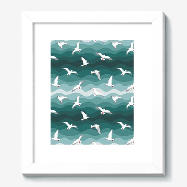 Картина «Чайки над морем, мелкий паттерн»