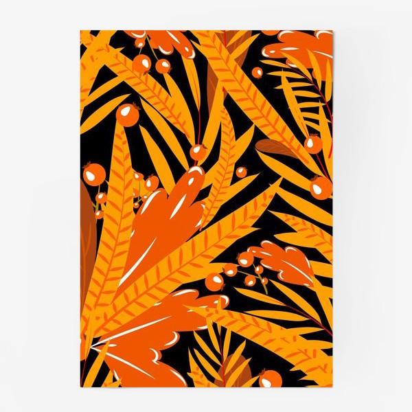 Постер «осенние листья и ягоды»