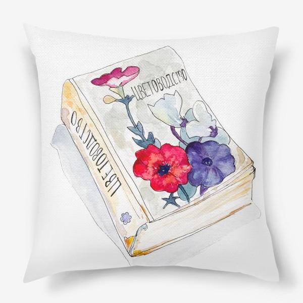 Подушка «Цветоводство»