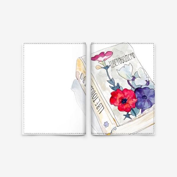 Обложка для паспорта «Цветоводство»