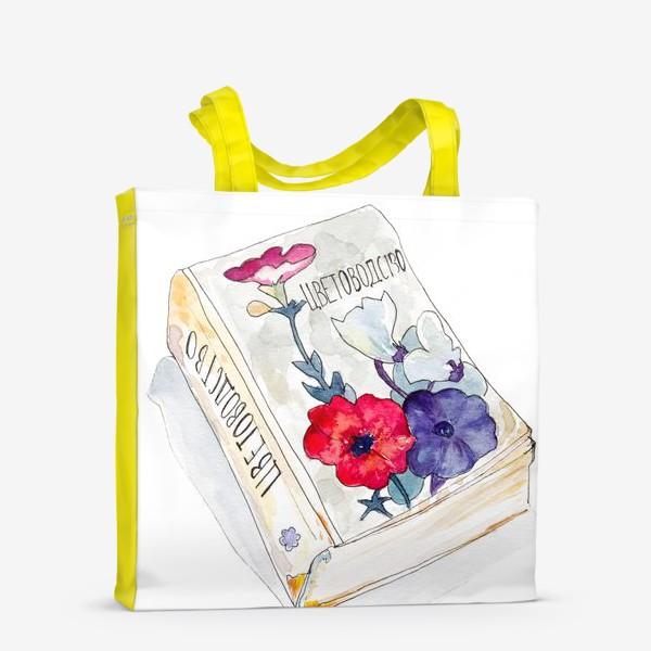 Сумка-шоппер «Цветоводство»