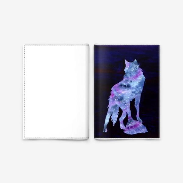Обложка для паспорта «Звездный волк»