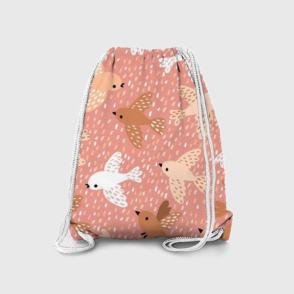 Рюкзак «Милые птички в розово-бежевых тонах»