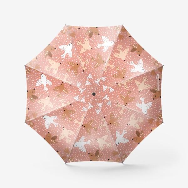 Зонт «Милые птички в розово-бежевых тонах»