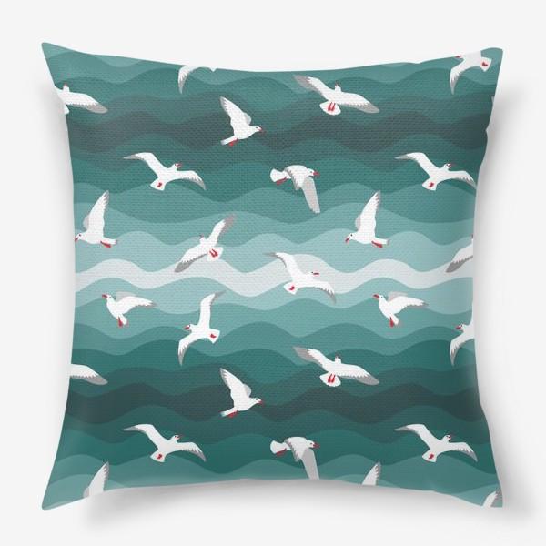 Подушка «Чайки над морем, мелкий паттерн»