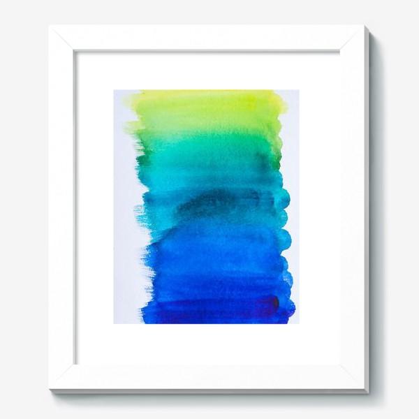 Картина «Выкраска - лазурь»