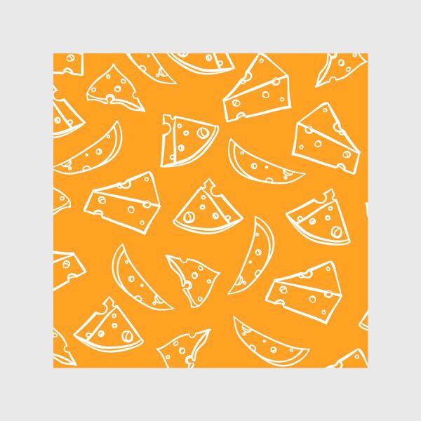 Скатерть «сыр»
