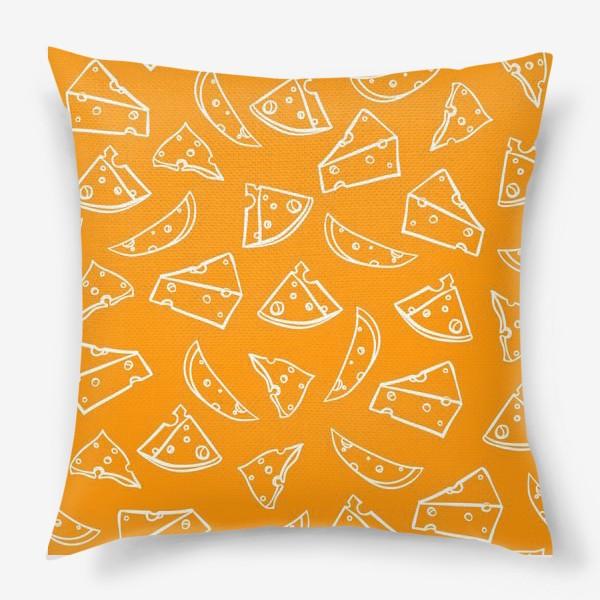 Подушка «сыр»