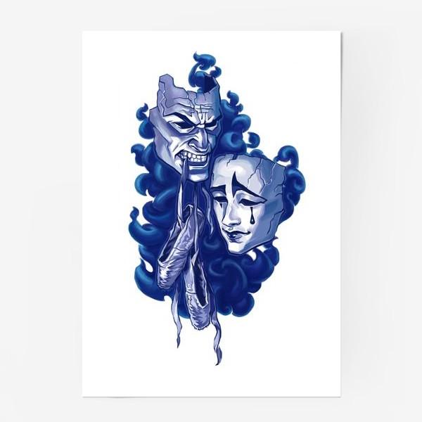 Постер «Две маски и пуанты балерины»