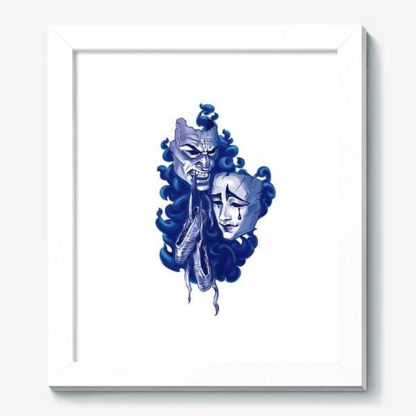 Картина «Две маски и пуанты балерины»