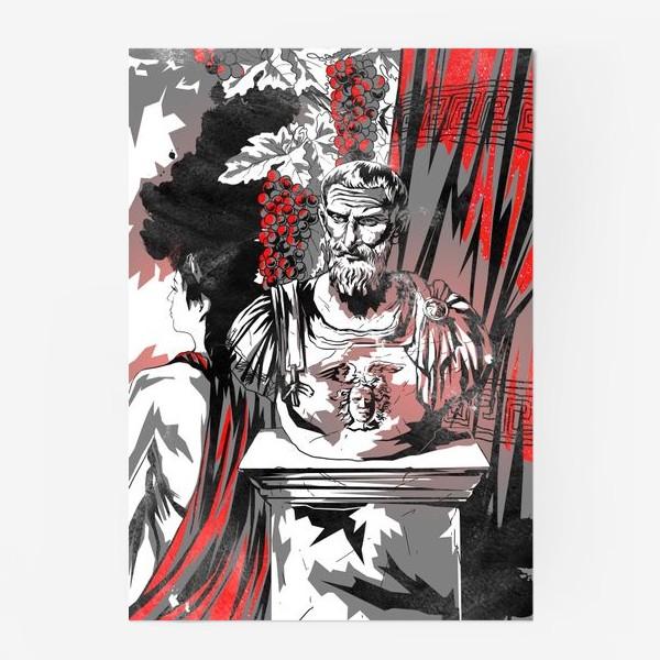 Постер «Античность»